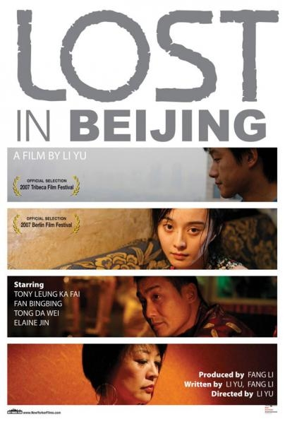 Sleduj online Drama Ztraceni v Pekingu na !