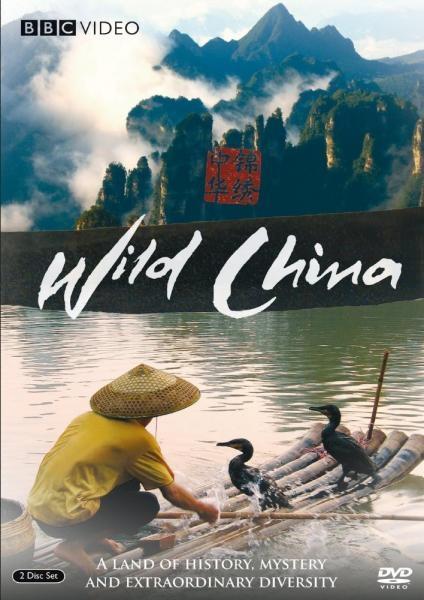 Sleduj online Dokument Divoká Čína na Prima ZOOM!
