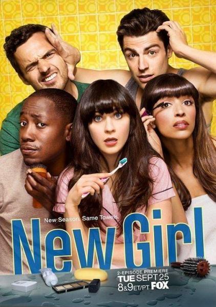 New Girl  IV (12)
