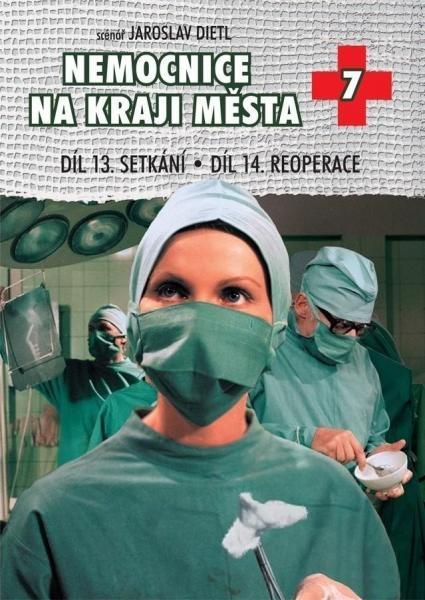 Sleduj online drama, psychologický, thriller Nemocnice na kraji města na !