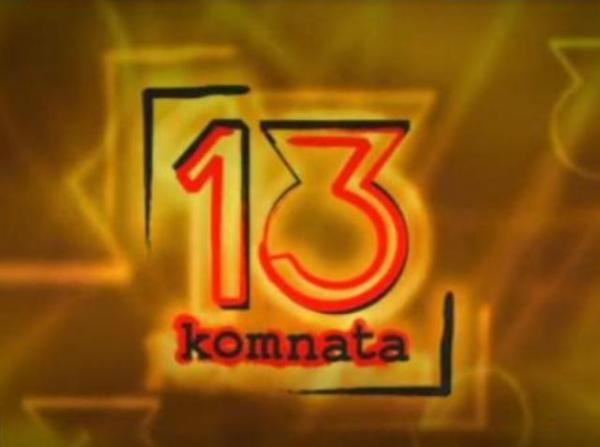 Sleduj online Slavní lidé 13. komnata na !